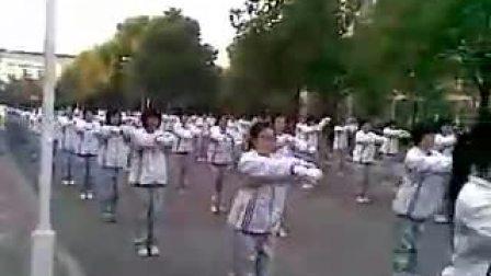 09湖师院文学院广播操爱意文学 (www.ietxt.com)