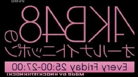 AKB48 のオールナイトニッポン 120511
