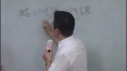 财富的秘密1——张新生老师——中国十大杰出培训师,新时代E系统创始人
