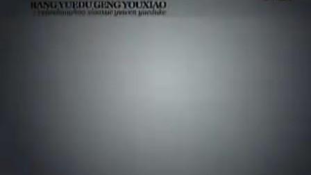 第七届青年教师阅读教学大赛月光启蒙五年级语文福建陈智文