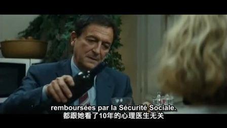 中法双语字幕 法语电影预告片 刺猬的优雅(法语天堂论坛出品)