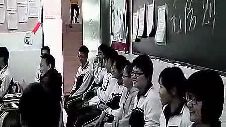 05联想构思作文法人教版九年级语文优质课观摩视频