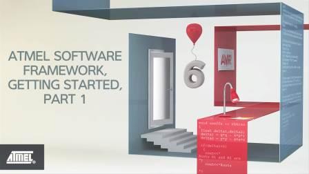 爱特梅尔软件框架(ASF)入门(上)