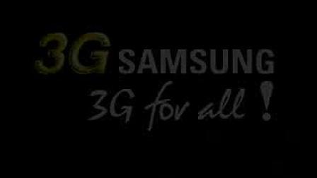 三星手机3G长城发布会