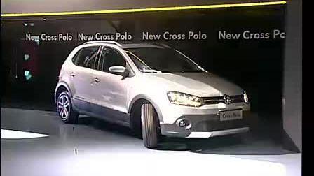 2012款全新Cross Polo无视边界 丽江演唱会视频