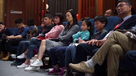 Brian Ge @ TEDxSMICSchool