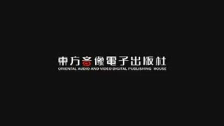 【许盛华】生产制造型企业内部培训体系建立04