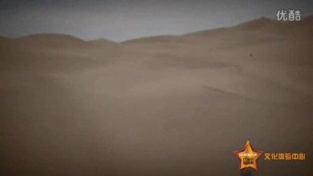 2011年黄海汽车环塔越野赛资料视频