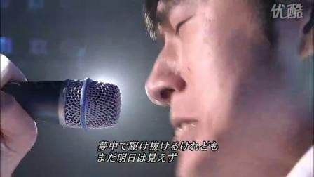 Mr.Children - Tomorrow never knows(20031201)【276万】_高清