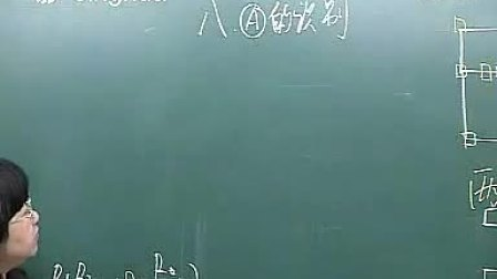 9-2欧姆定律的综合应用.flv