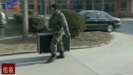 """""""雨燕-III""""电动无人机"""