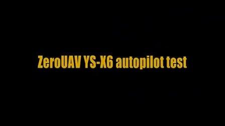 ZeroUAV YS-X6 multirotor controller