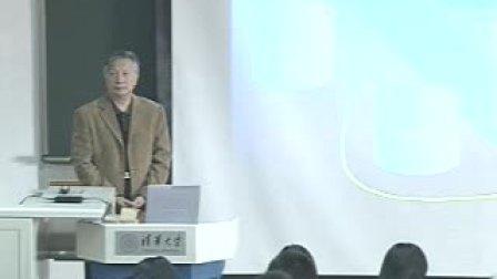 清华大学公开课:计算机语言与程序设计19