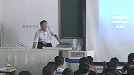 清华大学公开课:计算机语言与程序设计02