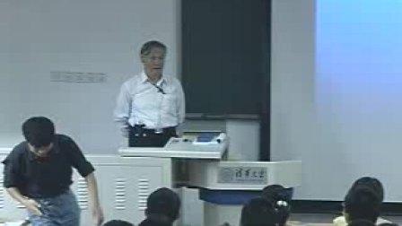 清华大学公开课:计算机语言与程序设计05
