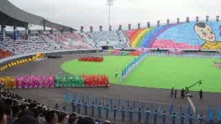 延边朝鲜族自治州成立六十周年庆祝大会《爱我中华》演出篇章——延吉市六中