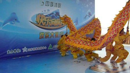 2010-6-27夏西村舞龙队参加《快乐向前冲》舞台才艺表演