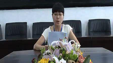 朱鹮飞回来了北师大版小学四年级语文课堂实录教学视频