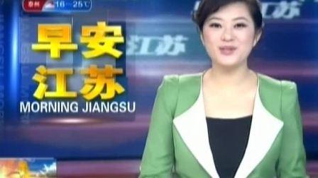 """韩国:PSY庆功开唱 甩衣大跳""""骑马舞"""" 121006 早安江苏"""