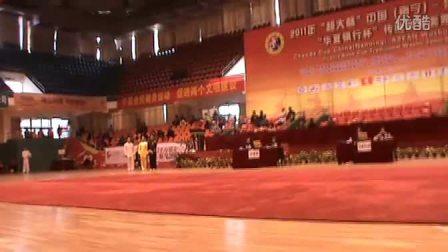 2011年广西东盟国际武术节郝建华老师获得龙形太极杖太极杖金牌