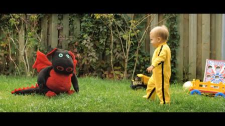 Dragon Baby:李小龙最佳接班人小小龙搞定恐龙