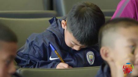 中国平安球童成长计划曼城青训行第一季 纪录片