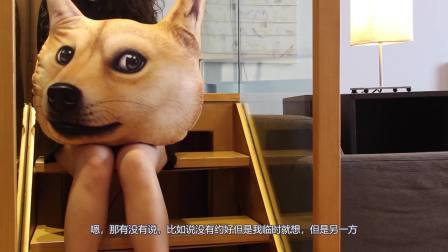 预约采访,北京同学的故事