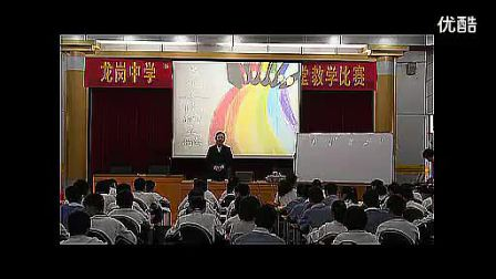 《多元文化的交融与选择》王老师新课程初中九年级历史优质课