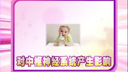 38-选对油 妈妈健康 宝宝聪明
