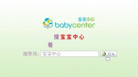 怎么抱新生宝宝