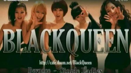 【TonyKim】韩国顶级舞蹈社团 Black Queen [Single Lady]  高清