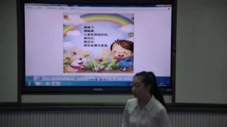 人教版小学二年级美术上册第11课儿歌变画公开优质晒课配视频课件教案