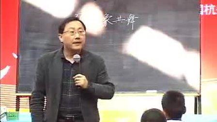 小学五年级语文优质示范课 与象共舞 王崧舟(千课万人 )