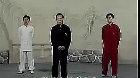 李俊义八极拳六大开之03