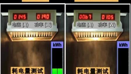 德昌电机推出家用抽油烟机用高效节能低噪音电机 (耗电量测试)