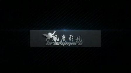 剑网3《繁华夜未央》公会2013盛大宣传片