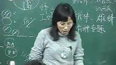 高中生物马培梅精华学校第6讲生物的变异下 2
