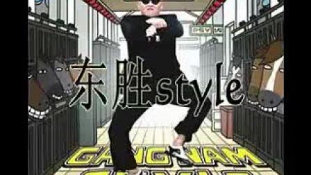 鄂尔多斯(东胜)版江南style(流畅)_320x240_2.00M_h.264