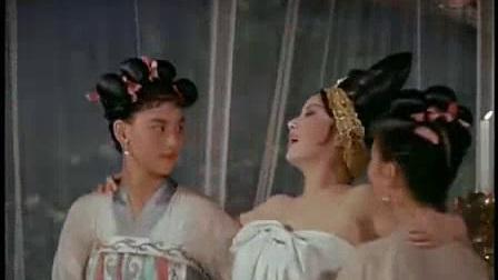 我在李翰祥電影《楊貴妃》片段之一:貴妃出浴截了一段小视频