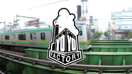 YoYoFactory Presents_ Czech Mate Japan.