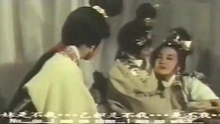 我在西施 (1965)台灣電影片段,李翰祥截了一段小视频