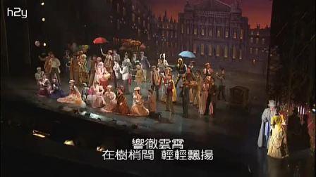 [寶塚][字幕]Phantom (歌劇魅影) 2006_花組 (清晰)