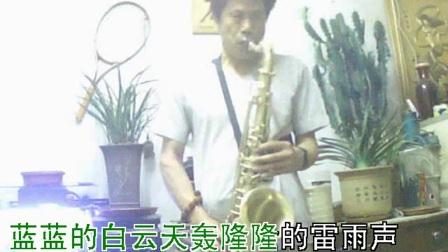 萨克斯独奏..恋曲1990.