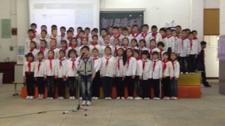 安陆市实验小学三(11)班 古诗诵读《行路难》