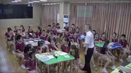 人教版小学数学四年级下册4小数的意义和性质小数的大小比较-钟老师公开优质课(配视频课件教案)