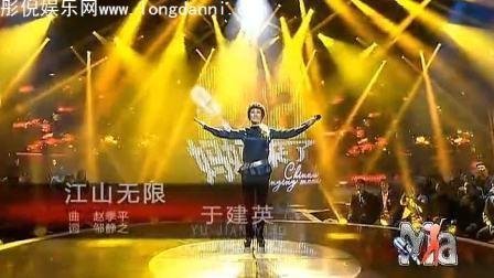 歌曲《江山无限》美女生活照 www.mnshz.com