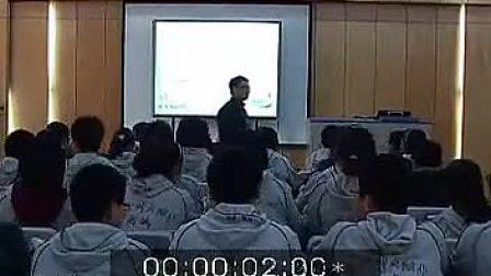 《Unit 3 Finding your way》牛津译林版沈老师七年级英语电子白板赛课展示下册
