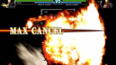 【欣赏向】拳皇13全人物MAX CANCEL!华丽的超必杀技!