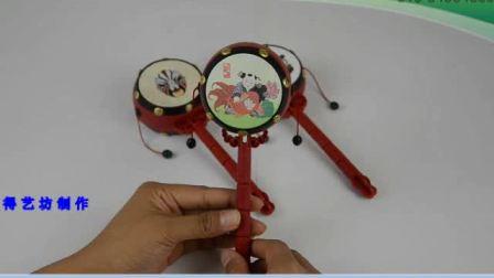 老北京传统小玩具-拨浪鼓-传统图案-得艺坊中国特色小礼品送老外