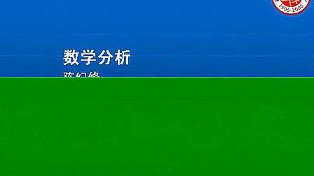 02-4收敛准则(6)